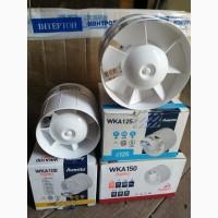 Канальный вентилятор для санузла ванной кухни