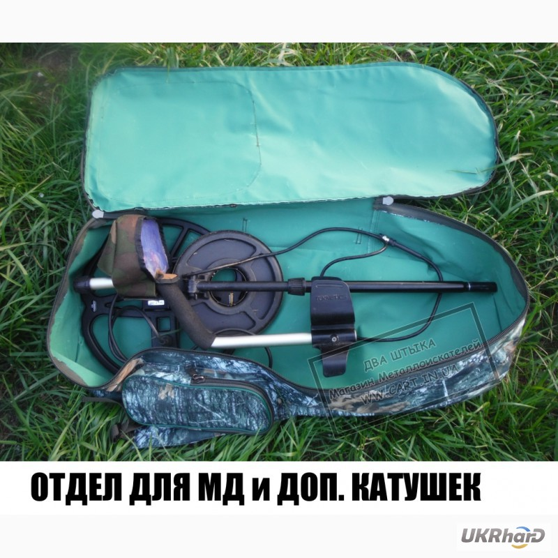 Фото к объявлению: акциЯ! рюкзак для металлоискателя, лопаты.