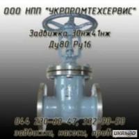Распродажа трубопроводной арматуры от Укрпромтехсервис