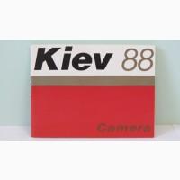 Продам Паспорт для фотоаппарата КИЕВ-88, КИЕВ-88 TTL.Новый