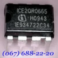 ICE2QR0665, 2QR0665 микросхемы, новые