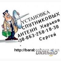 ТВ спутниковое без абонплаты в Харькове, HDTV в Харькове