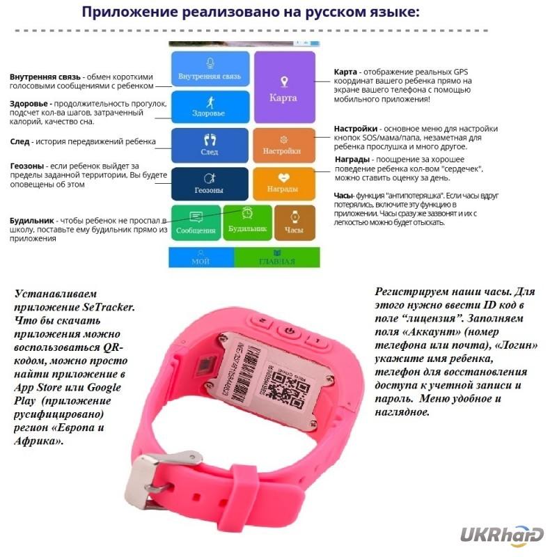 Фото 10. Q50 G36 умные смарт часы телефон для детей с функциями Gps трекер GSM мониторинг прослушка