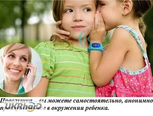Фото 2. Q50 G36 умные смарт часы телефон для детей с функциями Gps трекер GSM мониторинг прослушка