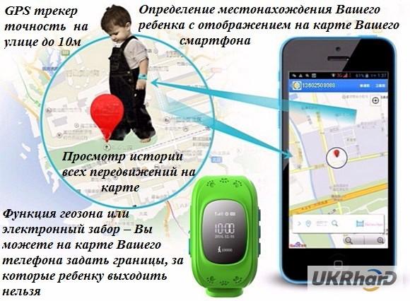 Фото 3. Q50 G36 умные смарт часы телефон для детей с функциями Gps трекер GSM мониторинг прослушка