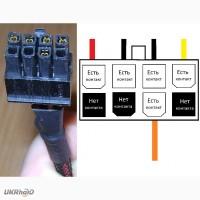Модульный кабель SATA (тройной, 8pin) для блока питания