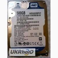 Жесткий диск для ноутбука объемом 500 GB