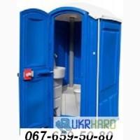 Аренда и обслуживание био-туалетов Киев