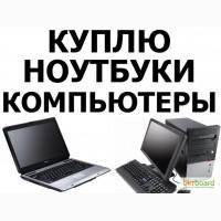 Скупка телефонов в Харькове