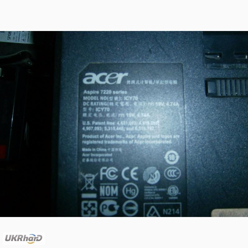 Фото 7. 4 корпуса от ноутбуков Acer 7220 5520
