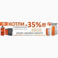 Компенсація 35% вартості!!! Твердопаливний котел Metalbet Hydra Classic 8 kW Польща