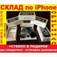 IPhone 5s 32Gb•Новый в заводс.плёнке•Оригинал NEVERLOCK•Айфон 5с•20шт
