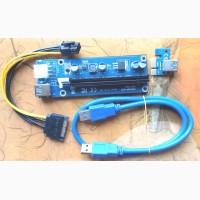 Продам Riser PCI-E 1x-16x, molex-sata 6pin, USB 3.0, 60 см