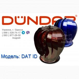 Турбовент DUNDAR (воздушный турбинный вентилятор) модель DAT ID