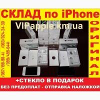 IPhone 4s 8Gb•Новыйв заводс.плёнке•Оригинал NEVERLOCK•Айфон 4с•20шт