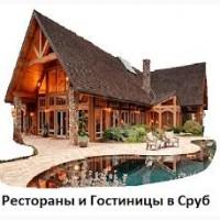 Отделка Панелями Стен Потолков Днепре и области