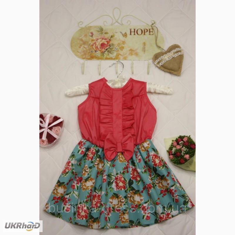 Праздничные платья цена