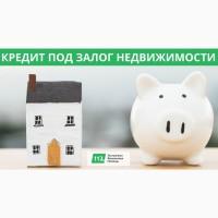 Залоговый займ от частного инвестора без справки о доходах