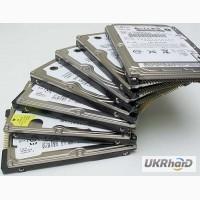 Жесткие диски для ноутбуков ( Б/У)
