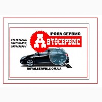 Ремонтировать Audi в Киеве. Автосервис Renault Киев. Ремонт авто Skoda Киев