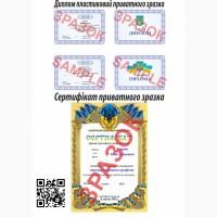 Супер акция на обучения скидка до 100% компьютерные курсы Харькове