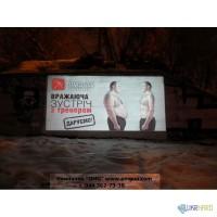 Рекламный проектор, Проектор для рекламы на здании, Уличная видеореклама