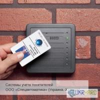 Системы учета и регистраций посетителей (антикафе, аттракционы)