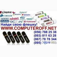 USB Flash ���������� � ���������������