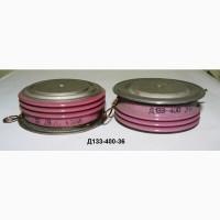 Большой выбор диодов от простых АЛ307 до мощных МДД-80 и Д133-400