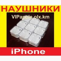 Наушники к iphone NEW; АЙФОН EarPods. На коробке есть логотип apple