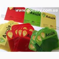 Цінники, шелфтокери, стопери, рекламні воблери та інші POSM, друк на пластику в Україні