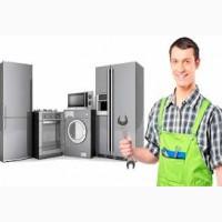 Ремонт стиральных машин автомат, холодильников. По Харькову