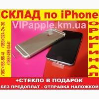 IPhone 6 16Gb•NEW в заводс. плёнке•Оригинал•NEVERLOCK•Айфон 6•10шт