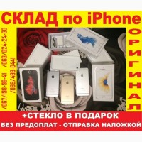 IPhone 6s 16Gb•NEW в завод. плёнке•Оригинал•Айфон 6с