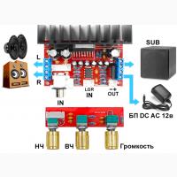 TDA7377 аудио усилитель 2 канала + сабвуфер