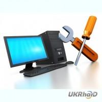 Скорая компьютерная помощь с выездом мастера на дом, Кривой Рог