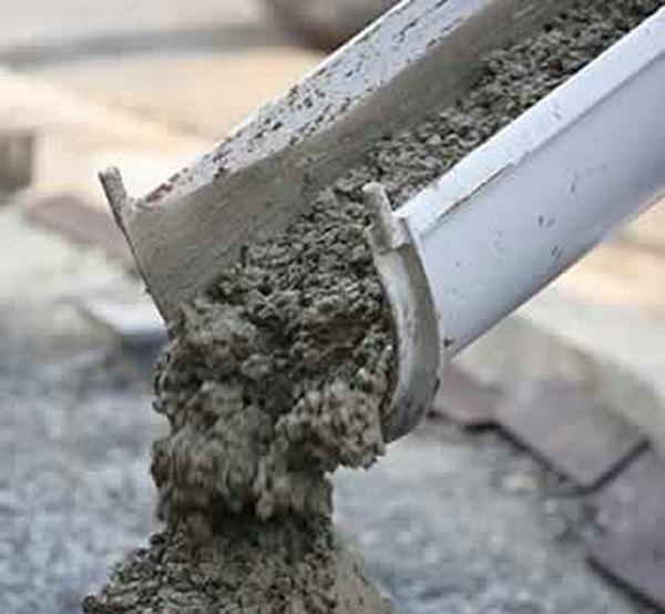 Черкассы бетон купить коронка по бетону 72 купить в москве