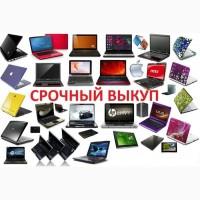 Быстро, выгодно, Дорого продать телевизор и монитор в Харькове