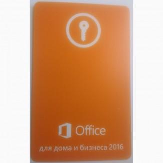 Microsoft Office 2016 для Дома И Бизнеса, RUS, Box-версия (T5D-02703), карта