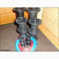 Куплю: Катушки пластиковые для намотки проволоки 160х160