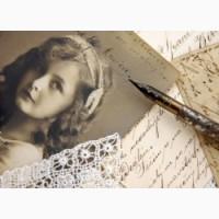 Подарить радость легко – стоит лишь заказать стихи