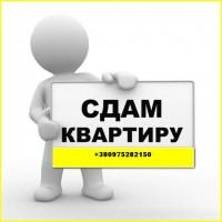 Аренда жилья, Киев. Посуточно арендовать двух комнатную квартиру
