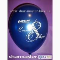 Печать на воздушных шарах Киев, шары с логотипом, оформление магазинов и торговых центров.