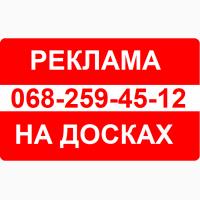 РУЧНОЕ Размещение ОБЪЯВЛЕНИЙ на топ сайтах Украины