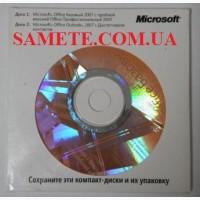 Купить Office 2003 SBE Russian, OEM купить Office 2003 за 50$