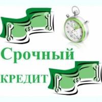 Срочный кредит на карту без отказа до 15000 гривен за 10 минут