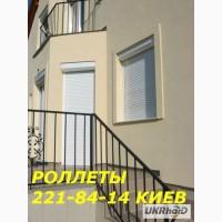 Роллеты Киев, ролеты Киев цены, установка окон с роллетом Киев, защитный роллет для окон