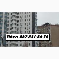 ЗДАМ Подобово Квартиру Київ. 500 грн