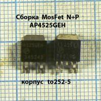 Микросхемы специального применения и панельки 157 наименований Часть 2