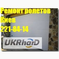 Ролет на двери Киев, роллеты на двери, защитные ролеты на двери Киев